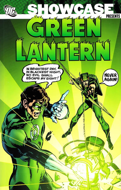 Cover for Showcase Presents Green Lantern (DC, 2005 series) #5