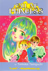 Cover for Call Me Princess (Central Park Media, 2003 series) #[nn]