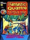 Cover for I Fantastici Quattro Gigante (Editoriale Corno, 1978 series) #3
