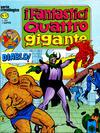 Cover for I Fantastici Quattro Gigante (Editoriale Corno, 1978 series) #17