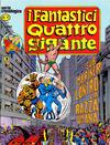 Cover for I Fantastici Quattro Gigante (Editoriale Corno, 1978 series) #11