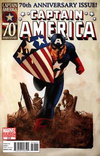 Cover Thumbnail for Captain America (Marvel, 2005 series) #616 [Steve Epting Variant]