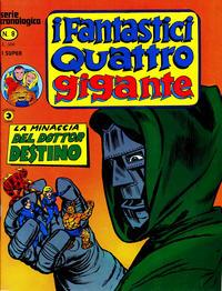 Cover Thumbnail for I Fantastici Quattro Gigante (Editoriale Corno, 1978 series) #8
