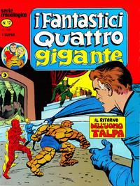 Cover Thumbnail for I Fantastici Quattro Gigante (Editoriale Corno, 1978 series) #12