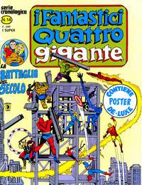 Cover Thumbnail for I Fantastici Quattro Gigante (Editoriale Corno, 1978 series) #14
