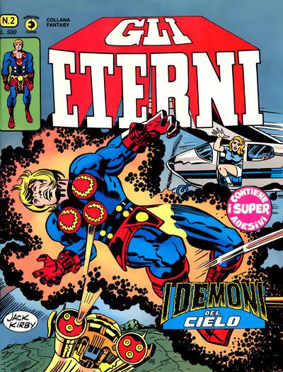 Cover for Gli Eterni (Editoriale Corno, 1978 series) #2