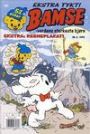 Cover for Bamse (Hjemmet / Egmont, 1997 series) #2/1999