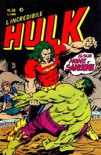 Cover Thumbnail for L'Incredibile Hulk (Editoriale Corno, 1980 series) #38
