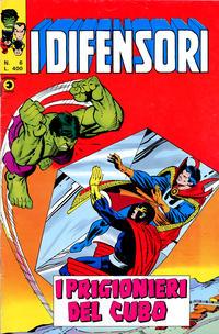 Cover Thumbnail for I Difensori (Editoriale Corno, 1979 series) #6