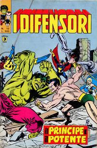 Cover Thumbnail for I Difensori (Editoriale Corno, 1979 series) #12