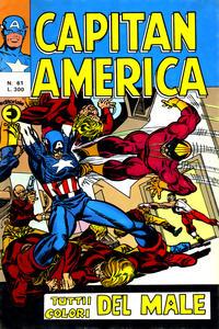 Cover Thumbnail for Capitan America (Editoriale Corno, 1973 series) #61
