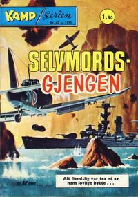 Cover Thumbnail for Kamp-serien (Serieforlaget / Se-Bladene / Stabenfeldt, 1964 series) #42/1971