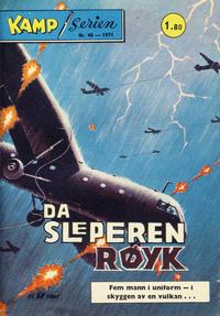Cover Thumbnail for Kamp-serien (Serieforlaget / Se-Bladene / Stabenfeldt, 1964 series) #40/1971