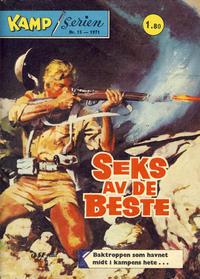 Cover Thumbnail for Kamp-serien (Serieforlaget / Se-Bladene / Stabenfeldt, 1964 series) #15/1971