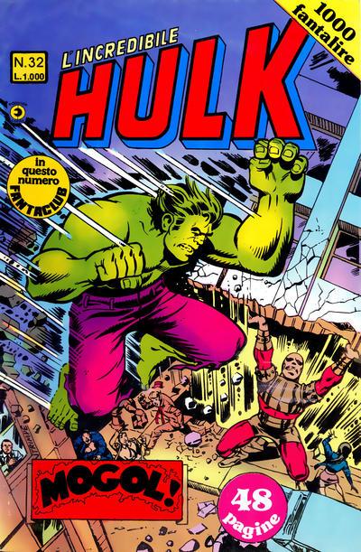Cover for L'Incredibile Hulk (Editoriale Corno, 1980 series) #32