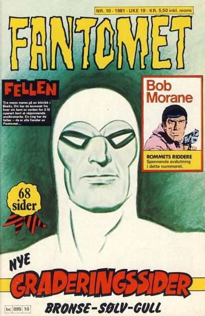 Cover for Fantomet (Semic, 1976 series) #10/1981