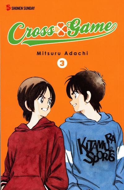 Cover for Cross Game (Viz, 2010 series) #3