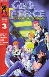 Cover for Gall Force: Eternal Story (Central Park Media, 1995 series) #3
