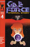 Cover for Gall Force: Eternal Story (Central Park Media, 1995 series) #4