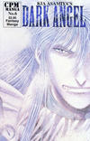 Cover for Dark Angel (Central Park Media, 1999 series) #6