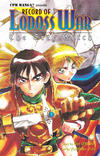 Cover for Record of Lodoss War: The Grey Witch (Central Park Media, 1998 series) #1