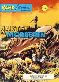Cover Thumbnail for Kamp-serien (Serieforlaget / Se-Bladene / Stabenfeldt, 1964 series) #26/1969