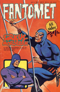 Cover Thumbnail for Fantomet (Semic, 1976 series) #5/1982