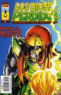 Cover Thumbnail for Los Dioses Perdidos (Planeta DeAgostini, 1997 series) #4