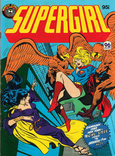 Cover for Supergirl (K. G. Murray, 1982 ? series)