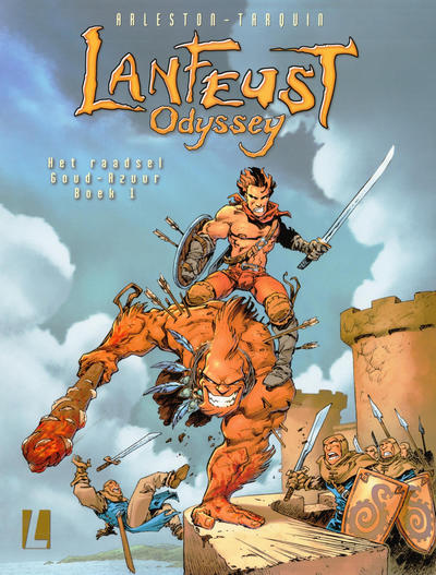 Cover for Lanfeust Odyssey (Luitingh, 2010 series) #1