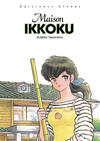 Cover for Maison Ikkoku (Ediciones Glénat, 2004 series) #1