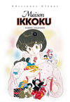 Cover for Maison Ikkoku (Ediciones Glénat, 2004 series) #5