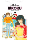 Cover for Maison Ikkoku (Ediciones Glénat, 2004 series) #6