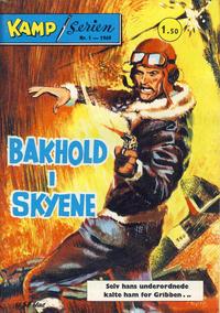 Cover Thumbnail for Kamp-serien (Serieforlaget / Se-Bladene / Stabenfeldt, 1964 series) #1/1969