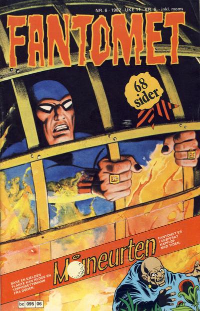 Cover for Fantomet (Semic, 1976 series) #6/1982