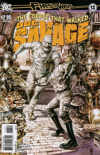 Cover for Doc Savage (DC, 2010 series) #13