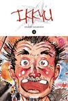 Cover for Ikkyu (Ediciones Glénat, 2006 series) #4