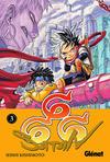 Cover for 666  Satan (Ediciones Glénat, 2009 series) #3