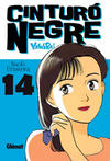 Cover for Cinturó Negre (Ediciones Glénat, 2009 series) #14