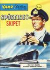 Cover for Kamp-serien (Serieforlaget / Se-Bladene / Stabenfeldt, 1964 series) #45/1967