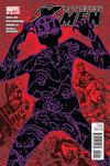 Cover for Astonishing X-Men (Marvel, 2004 series) #39 [Direct]