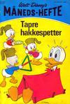 Cover for Walt Disney's Månedshefte (Hjemmet / Egmont, 1967 series) #8/1973
