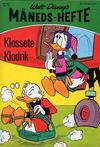 Cover for Walt Disney's Månedshefte (Hjemmet / Egmont, 1967 series) #3/1971