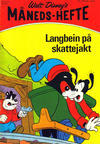 Cover for Walt Disney's Månedshefte (Hjemmet / Egmont, 1967 series) #2/1974
