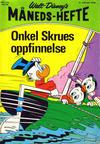 Cover for Walt Disney's Månedshefte (Hjemmet / Egmont, 1967 series) #7/1974