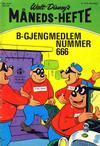 Cover for Walt Disney's Månedshefte (Hjemmet / Egmont, 1967 series) #10/1974
