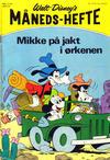 Cover for Walt Disney's Månedshefte (Hjemmet / Egmont, 1967 series) #11/1974