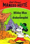 Cover for Walt Disney's Månedshefte (Hjemmet / Egmont, 1967 series) #3/1975