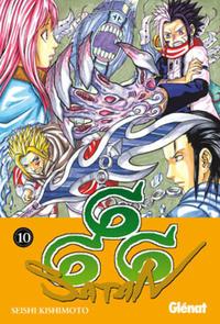 Cover for 666  Satan (Ediciones Glénat, 2009 series) #10