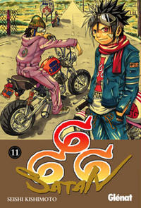 Cover for 666  Satan (Ediciones Glénat, 2009 series) #11